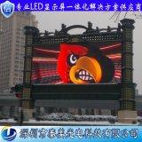 深圳泰美廠家直銷4掃高清p6戶外全綵led電子顯示屏