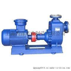 CYZ-A 系列自吸式离心油泵