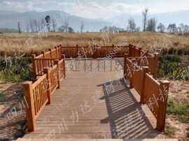 四川力达新型仿木栏杆