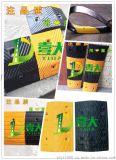 橡胶减速带生产厂家、广州减速带、深圳减速带、肇庆铸钢减速带