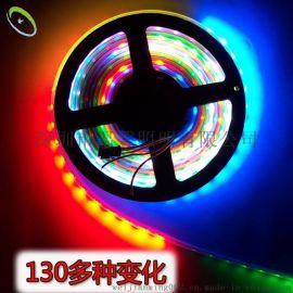 新款LED 5050 内置IC2812 幻彩灯条 一灯一剪跑马套管防水 高亮