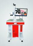 苏州20w光纤激光镭射机