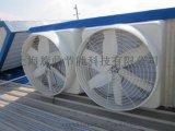 A淄博制衣厂通风降温设备车间排烟设备工业排气扇