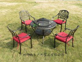 铸铝桌椅 户外阳台烧烤桌椅