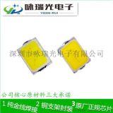 供應2016燈珠0.5W led2016 白光燈珠