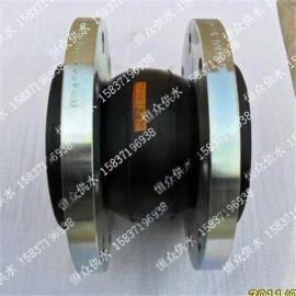 美标法兰橡胶软接头,耐酸碱橡胶软接头,管道连接衬四氟橡胶软连接