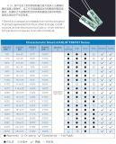 深圳艾阿尔电气有限公司 供应品牌授权温度保险丝 温度控制器