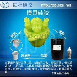 佛像模具专用液体硅胶 雕像模具硅胶厂家