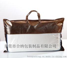 订制床上用品覆膜袋,枕头拉链袋,四件套外拼接PVC包装袋 东莞包装厂家