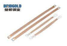 金桥铜业铜包铝接地线   铜导电带