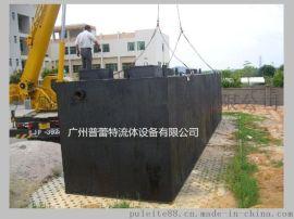 普蕾特地埋式MBR一体化生活污水处理设备