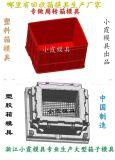 浙江做李子箱子模具