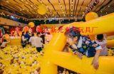 廣東大型商場兒童百萬海洋球池廠家