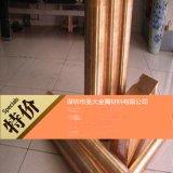 C18500 C18200鉻鋯銅板 鉻鋯銅棒 耐高溫耐磨銅板