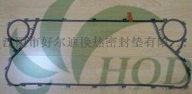 HISAKA/日阪换热器橡胶垫RX145A, RX146A