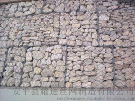 【耀进网业】 供应 :石笼网 加筋麦克垫 格宾网 雷诺护垫 石笼网箱 格宾网 加筋石笼网 石笼网 格宾网