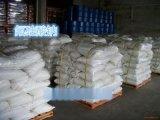 山东厂家出氟硅酸钠价格便宜长期供应