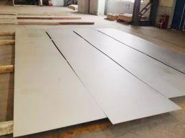 TC4钛板GR5钛板高尔夫器材专用钛板