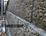 雅安石笼网、乐山石笼网箱、雅安格宾网、乐山镀锌石笼网、雅安包塑石笼网、乐山防汛石笼网、雅安高尔凡石笼网