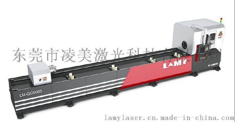 凌美激光LM-QG6000专业管材激光切割机金属激光切管机