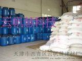 yfh-1水質穩定劑,雲帆慧水質穩定劑