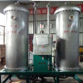 钠离子交换器FN-Ⅱ型