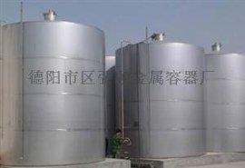 绵阳市食用油储罐制造公司 绵阳不锈钢储油罐制造公司
