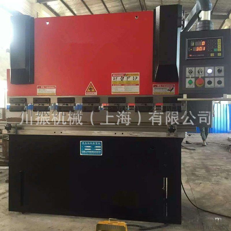 上海厂家自产自销折弯机床设备 30吨1.6米折弯机 高精度、高配置 欢迎来电