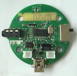 杰理蓝牙音箱方案开发PCBA AC4603