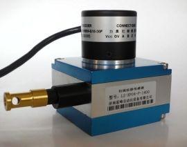 星峰1.5米电压0-10V拉绳位移传感器拉线电阻尺