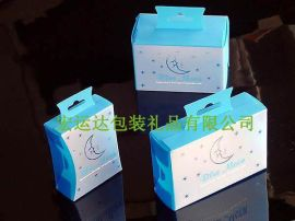 创意手机礼品盒