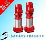 奥邦XBD-GDL消防泵