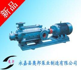 多级泵,D型卧式多级泵,分段式多级泵,管道多级泵