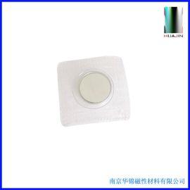 【磁扣廠家】PVC磁鐵扣 服裝服飾防水隱形磁扣 加強型方形磁扣