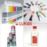 LUKAS绘画系列颜料