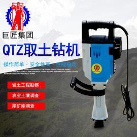便攜式電動取土鑽機QTZ-3D環境檢測取土鑽機土壤採集器