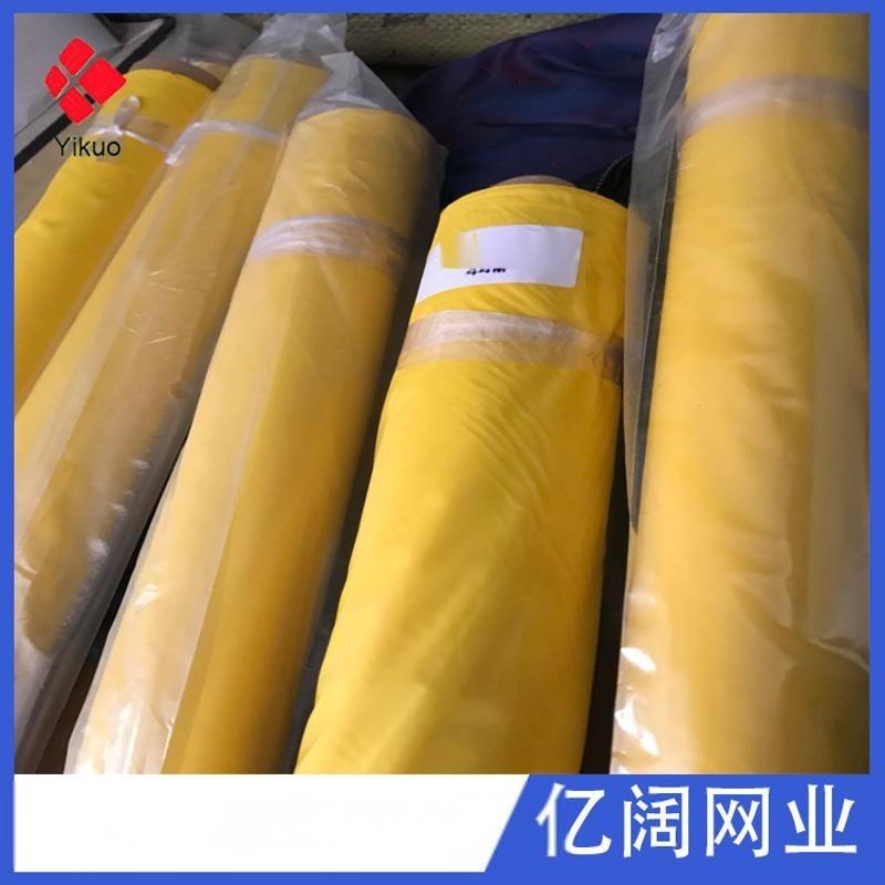 廠家批發耐高溫油漆過濾網尼龍網 養殖防蚊紗網尼龍網廠家直銷