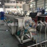 厂家直供特卖 高速PE管材生产线