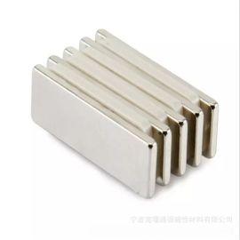 厂家供应高强力磁铁,强磁铁圆形带孔钕铁硼 镀镍n35永磁铁