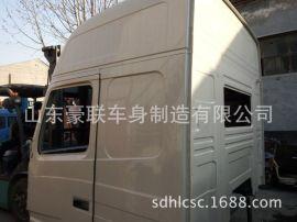 大运重卡驾驶室总成消声器自卸车牵引车内外饰件价格 图片 厂家