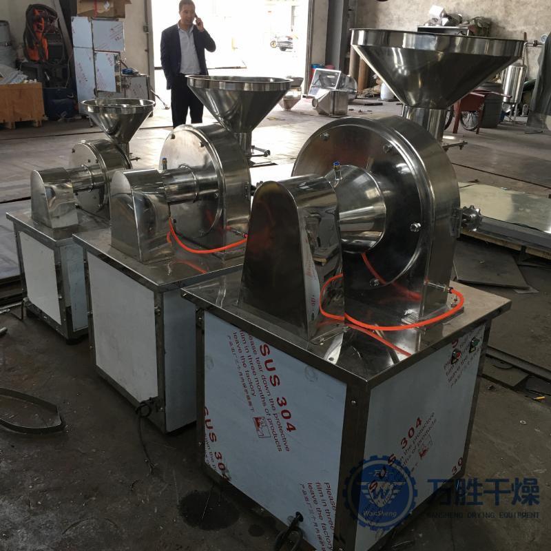 饲料粉碎机万胜厂家定制多功能三七玛卡打粉机移动式煤炭粉煤机