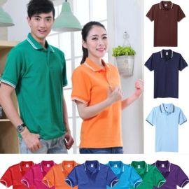 现货批发夏季纯色男女款T恤衫广告衫工作服制服可定做企业的logo