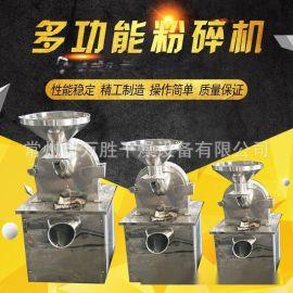 齿盘式30B多功能粉碎机 香精香料粉碎设备 水冷式五谷杂粮磨粉机