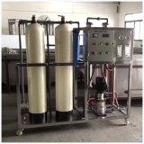 RO純水機,反滲透純水機,工業純水機