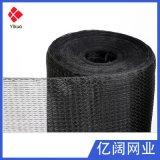 专业生产空调用(黑/白)尼龙网/空调过滤网