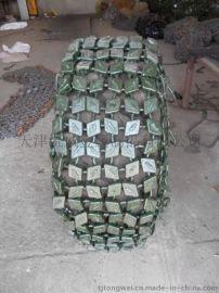 供应 50型 小松装载机轮胎保护链