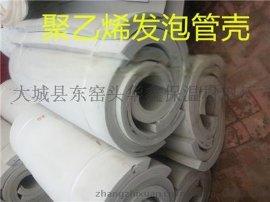 DN200管道聚乙烯多层加厚管壳用途