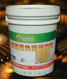河北電機軸承潤滑脂/保定高溫軸承潤滑脂