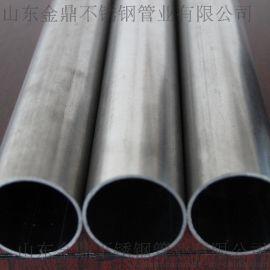 汽車尾氣用管 汽車排氣系統用管 汽車消聲器用管-金鼎管業 量大質優