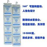 食品级干燥剂